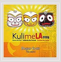 Vol. 3-Kuli Mela 2009-Bhajan Kutir