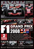 F1 Grand Prix 2008 vol.2 [Rd.7~12] [DVD]