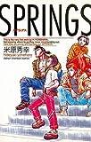SPRINGS / 米原 秀幸 のシリーズ情報を見る