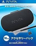 PlayStation Vita アクセサリーパック16GB (PCHJ-15016)