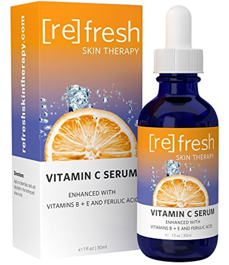 ブレース聖なる方法論肌をリフレッシュ - 最高のビタミンC、B、Eフェルラとヒアルロン酸フェイシャルセラム - 完璧で、水分のある肌のための臨床強度20%のビタミンC!