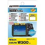 HAKUBA デジタルカメラ液晶保護フィルム 防水機種に最適な親水タイプ Nikon COOLPIX W300 専用 DGFH-NCW300
