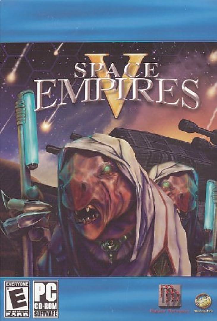 夕食を食べる田舎運命Space Empires V - Windows (輸入版)