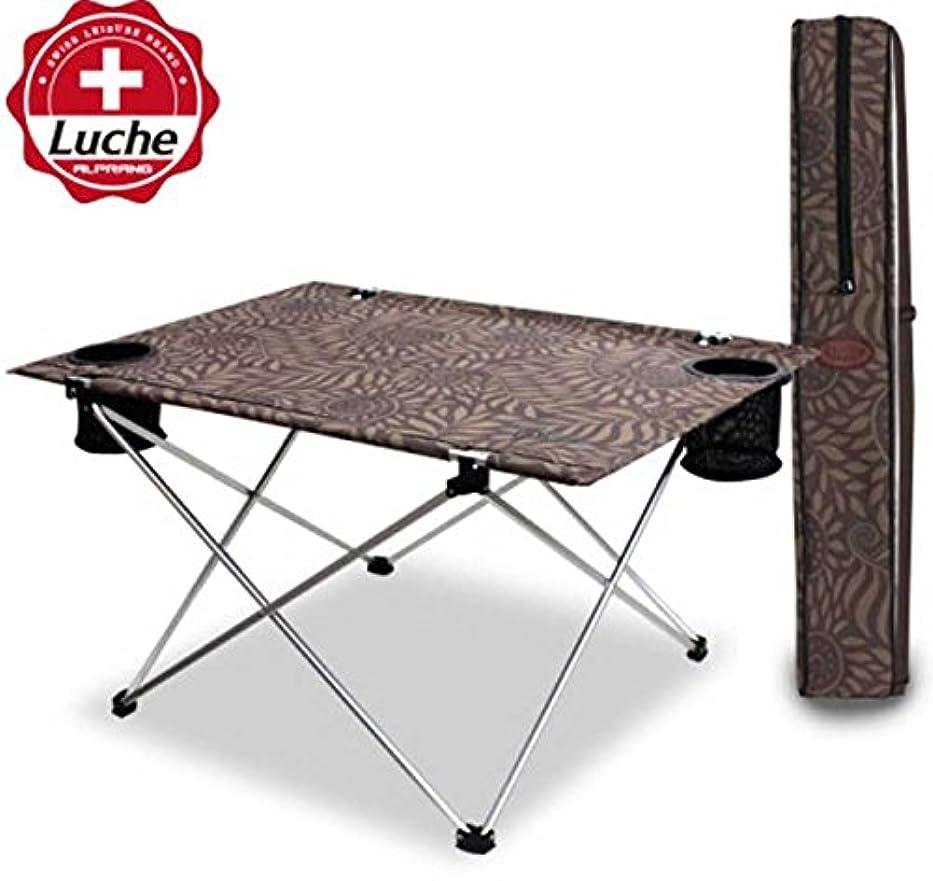 簿記係出身地機動Alprang Luche アウトドア折りたたみレジャーキャンプテーブル ポータブルピクニックテーブル アウトドアテーブル