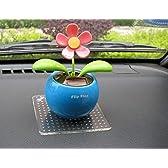 【Liroyal】ソーラーフラワー 左右揺らる花 太陽エネルギー充電 車内飾りダンシングフラワー (青)