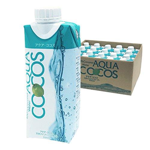 ココナッツウォーター 天然果汁100% ジュース 完全無添加 保存着色料が一切入っていない自然の南国ドリンク 脂質0!カロリーオフ330ml(20本(1箱))
