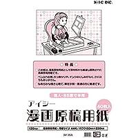 アイシー マンガ原稿用紙 A4 厚135kg IM-35A