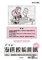 アイシー(IC)531%ホビーの売れ筋ランキング: 325 (は昨日2,053 でした。)(13)新品: ¥ 648¥ 48236点の新品/中古品を見る:¥ 474より