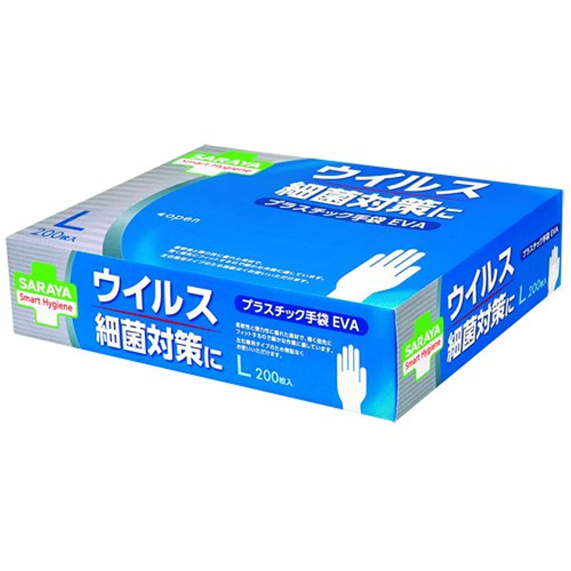 茎誓約反乱スマートハイジーンプラスチック手袋EVA200枚Lサイズ
