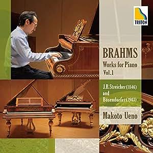 ブラームス ピアノ作品集Vol.1 ~上野真 シュトライヒャーとベーゼンドルファーを弾く!