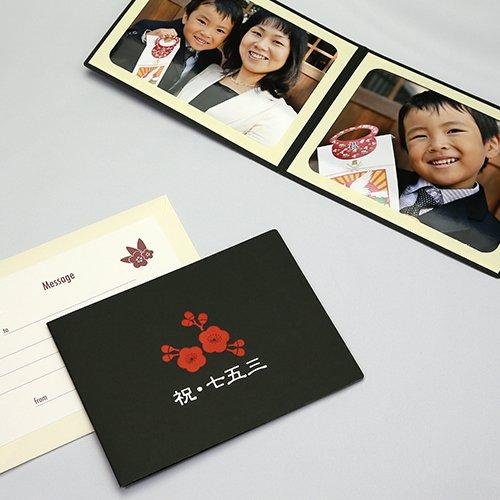 【七五三の記念写真に最適】ポケット台紙タント『祝・七五三/梅』2L2面(ヨコ・ヨコ) (ブラック)