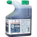 AZ(エーゼット) FD 2サイクルエンジンオイル1L(ハイグレード/スモークレス)  F032 [HTRC3]