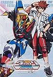 超重神グラヴィオン Vol.4 (限定版) [DVD]