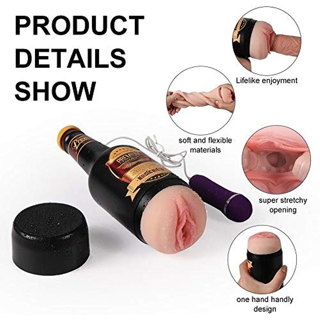 汚染されたちょうつがい感覚男性の電気ビール形状リラクゼーション減圧カップ真人体筋肉カップクリエイティブ誕生日ギフト詐欺ギフト
