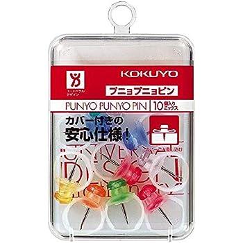コクヨ プニョプニョピン 10個入り 7色ミックス カヒ-90 3個セット