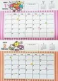 ハローキティー サンリオ キャラクター 壁掛け カレンダー 2017年 キティー/マイメロディー