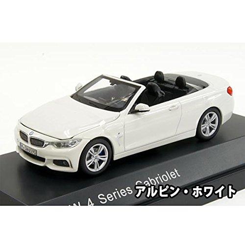 BMW Lifestyle (BMWライフスタイル) BMW 4シリーズ カブリオレ(F33) 1/43サイズ ミニチュアカー アルピン・ホワイト