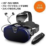3D VRゴーグル イヤホン付き Mansso 2018年改良版 VRヘッドセット 3Dメガネ 4.0-6.3インチの iphone android Samsungなどの スマホ 対応 「Bluetoothコントローラ、3.5mmイヤホン、日本語説明書付属」 (ブラック)