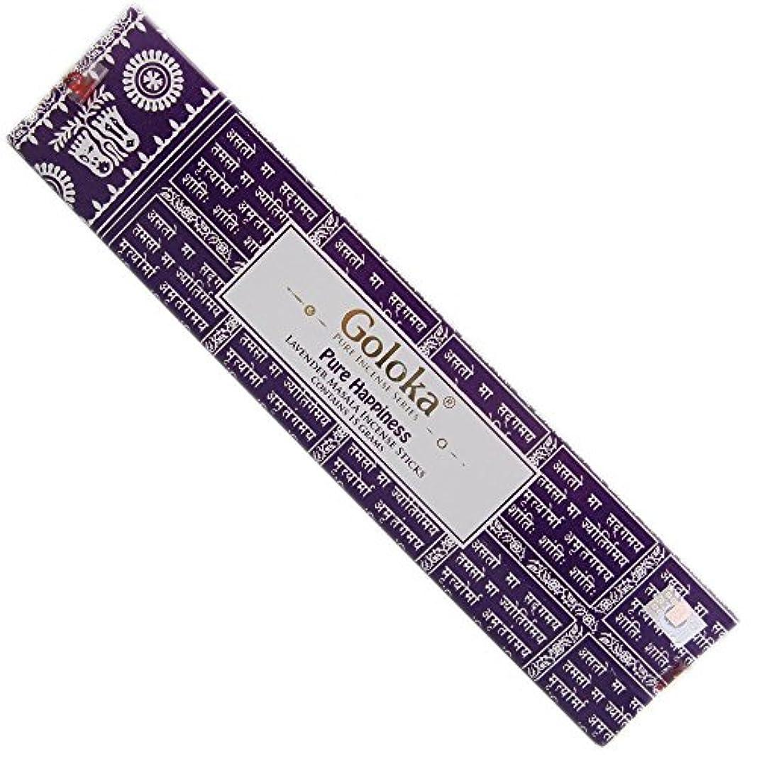 バージンできた存在するGoloka – Pure Hapiness – Lavender Incense Sticks – 12ボックスの15グラム合計180グラム