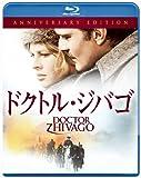 ドクトル・ジバゴ アニバーサリーエディション[Blu-ray/ブルーレイ]