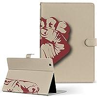 igcase d-01J dtab Compact Huawei ファーウェイ タブレット 手帳型 タブレットケース タブレットカバー カバー レザー ケース 手帳タイプ フリップ ダイアリー 二つ折り 直接貼り付けタイプ 006167 ユニーク 手 イラスト