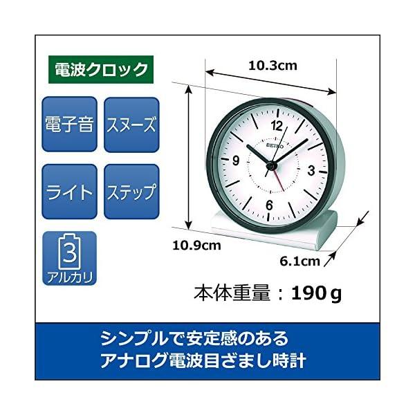 SEIKO CLOCK(セイコークロック) ア...の紹介画像2