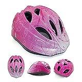 Garmine ヘルメット 子供用 可愛い 超軽量 幼児 キッズ 小学生 サイクリング 自転車 登山 スケートボードなど適用 スポーツヘルメット (ピンク)