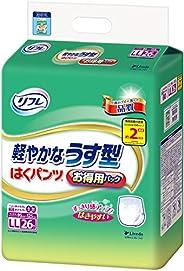 リフレ はくパンツ 軽やかなうす型 2回分吸収 大人 紙おむつ 尿漏れ はきやすい LLサイズ 26枚