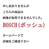 ボッシュ(BOSCH) オイルフィルター (VOLVO) OF-VOL-2