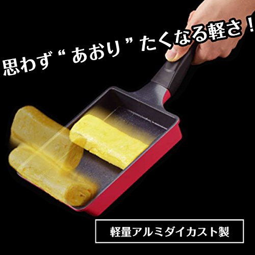 和平フレイズ 卵焼き器 15×18cm めちゃ軽 ダイヤモンドコート MR-6317