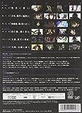 曇天に笑う 下巻 DVD-BOX 画像