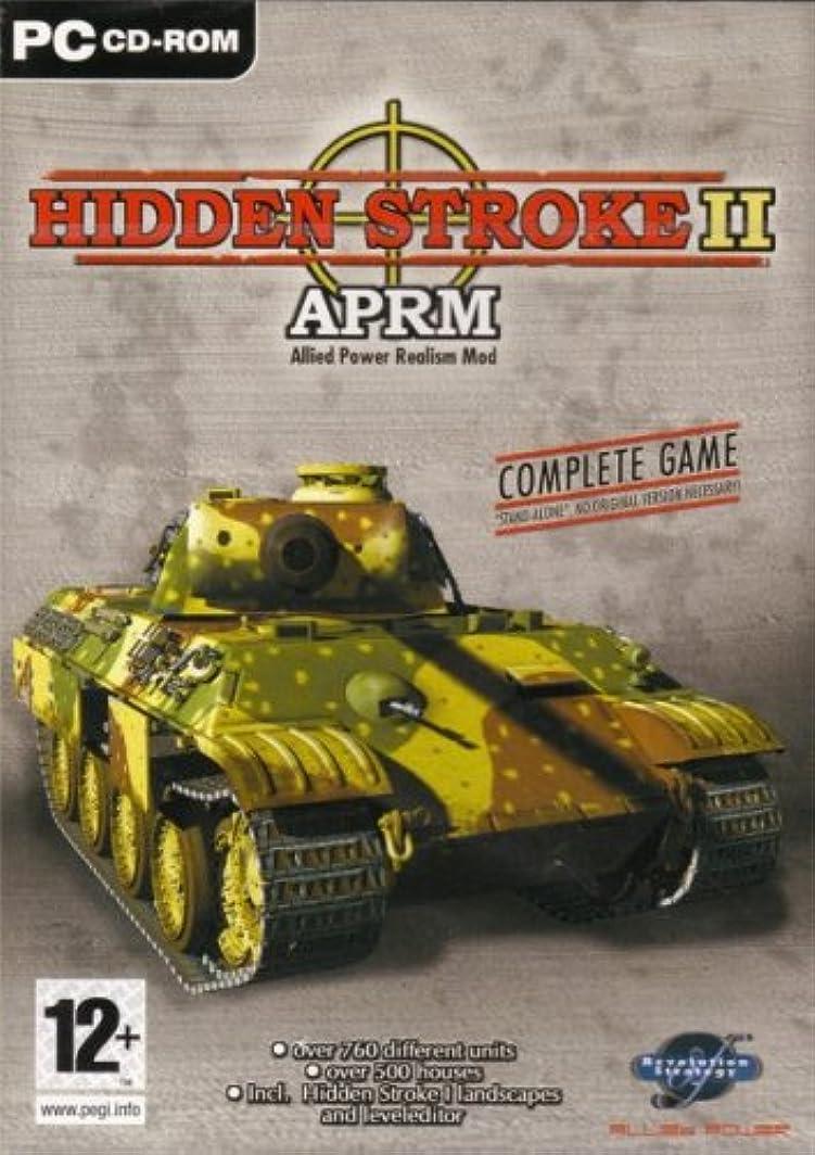 いう耐える遺伝子Hidden Stroke II: Allied Power Realism mod (輸入版)