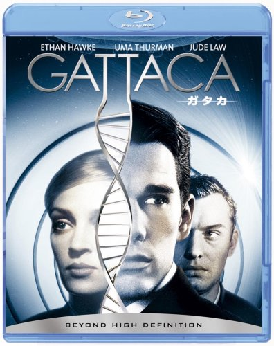 ガタカ [Blu-ray]