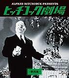 ヒッチコック劇場 第四集 バリューパック[GNBF-3220][DVD] 製品画像