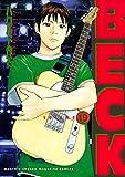 BECK(19) (月刊少年マガジンコミックス)