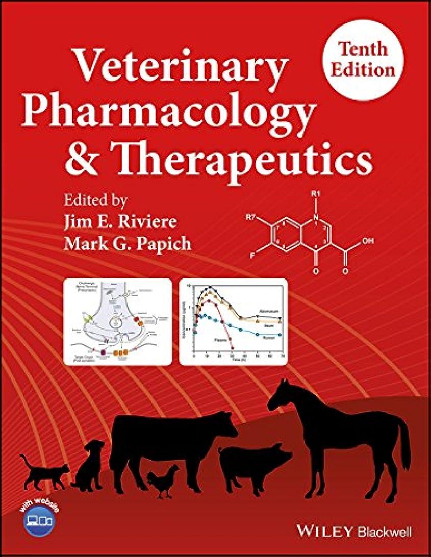 不足クレデンシャル実現可能性Veterinary Pharmacology and Therapeutics (English Edition)