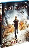 ボルケーノ [Blu-ray]