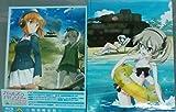 【中古美品】ガールズ&パンツァー 劇場版 Blu-ray 特装限定版 ソフマップ購入特典収納BOX付き