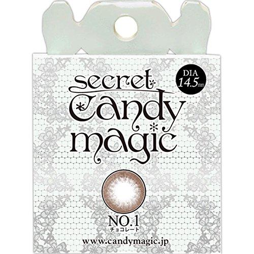 secret candy magic 1month(シークレットキャンディーマジック マンスリー) secret candy magic 1month(シークレットキャンディーマジック マンスリー) NO.1 チョコレート 度なし 2枚入り NO.1 チョコレート ±0.00 2枚入り