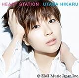 Heart Station by Hikaru Utada (2008-03-19)