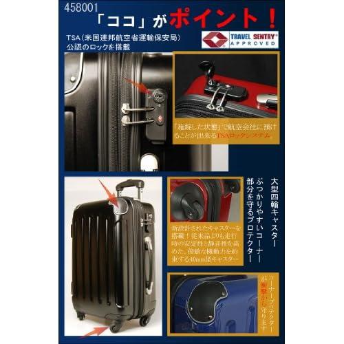 スーツケース キャリーバッグ ABS+ポリカーボネイト エンボス加工 拡張機能付き イエローグリーン