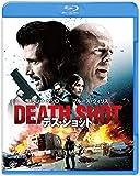 デス・ショット ブルーレイ&DVDセット (2枚組) [Blu-ray]