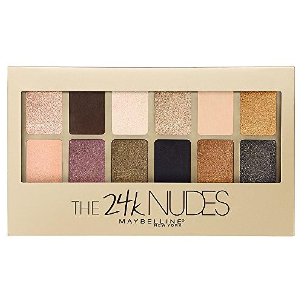 ペック恐ろしいです手数料MAYBELLINE The 24K Nudes Eyeshadow Palette (並行輸入品)
