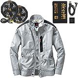 【予約:6月上旬発送予定】「BURTLE(バートル)」エアークラフト空調作業服セット<長袖ライダース>(すぐに使えるバッテリー・ファン・作業服の3点組) AC1051set