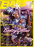 ベース・マガジン 2008年 7月号 [雑誌]