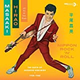 Nippon Rock'n'Roll - The Birth Of Japanese Rokabiri