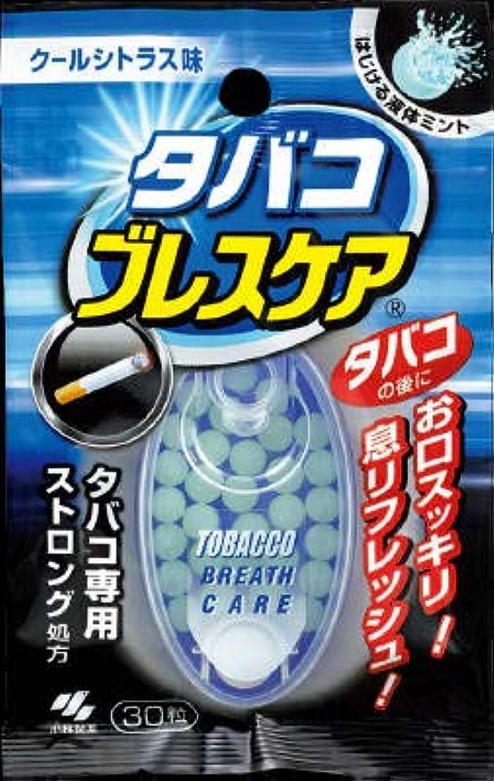 驚き誇りリテラシー【まとめ買い】タバコブレスケア 30粒 ×6個