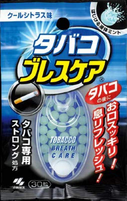 マスク適合する熟達【まとめ買い】タバコブレスケア 30粒 ×6個