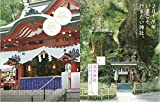 Hanako(ハナコ) 2019年 2月号 No.1168 [幸せをよぶ、神社とお寺。/林遣都] 画像