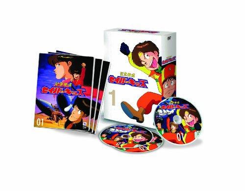 緊急発進セイバーキッズ DVD-BOX 1